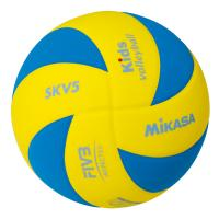 Volleyball Mikasa - extra leicht