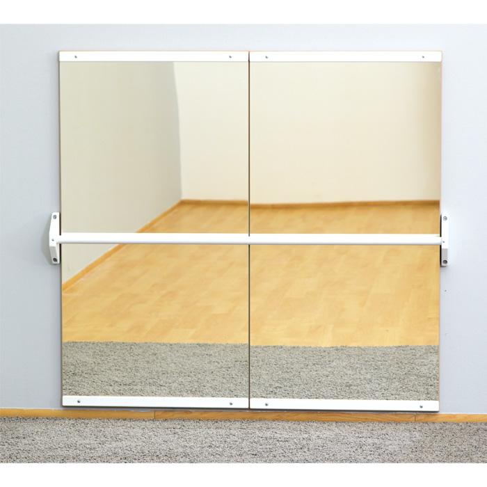 spiegelwand g nstig online kaufen. Black Bedroom Furniture Sets. Home Design Ideas